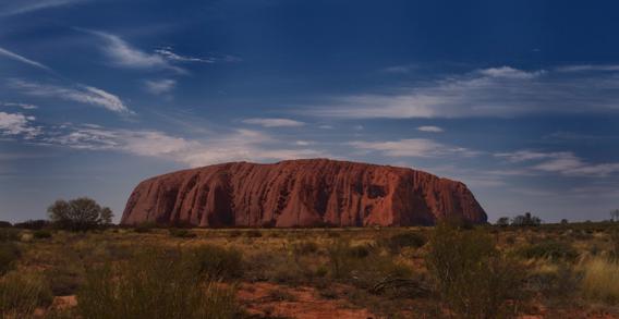 Uluru Inter-Departmental
